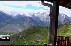بدو سويسرا